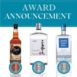 Congrats to our products winning the Cathay Pacific Hong Kong International Wine & Spirit Competition (HKIWSC) 2020!