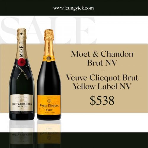 Moet & Chandon Brut NV Champagne + Veuve Clicquot Brut Yellow Label NV