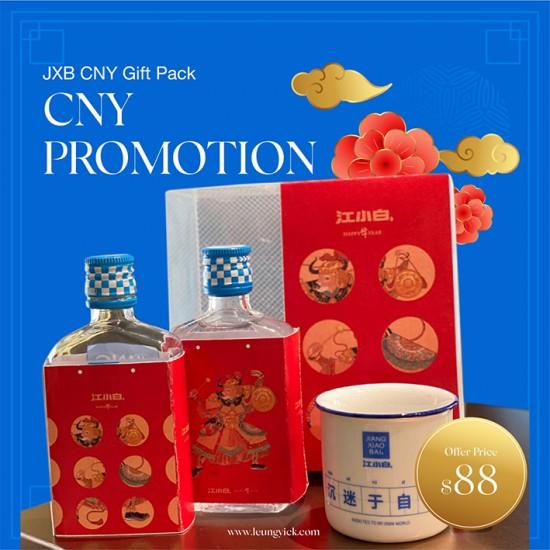 JXB P50 CNY Gift Pack (JIANGXIAOBAI (Pure Series) P50 + JIANGXIAOBAI Mug