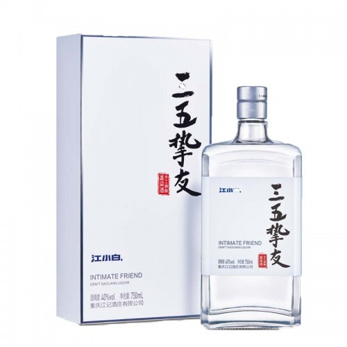 JIANGXIAOBAI (Intimate Friend) Craft Gaoliang Liquor