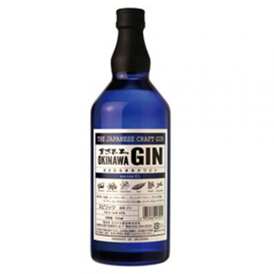 Masahiro Okinawa Craft Gin (Recipe 1)
