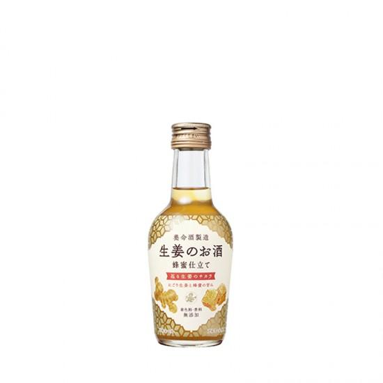 Yomeishu Ginger Liqueur - small bottle