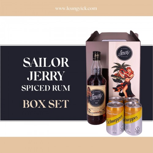 Sailor Jerry Spiced Rum Box Set