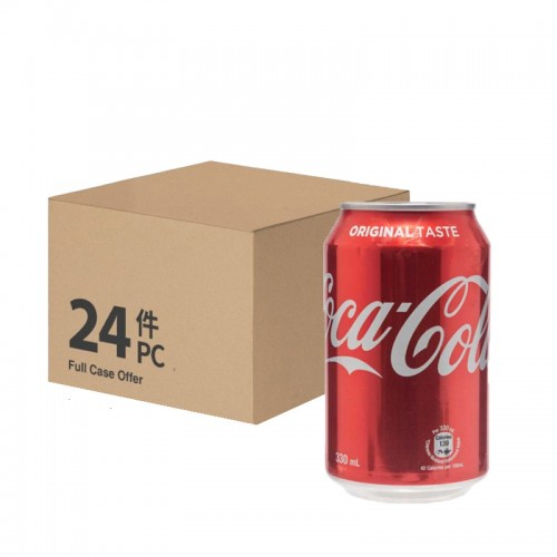 Coca Cola (can) - per case