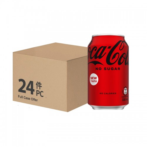 Coca Cola ZERO (can) - per case