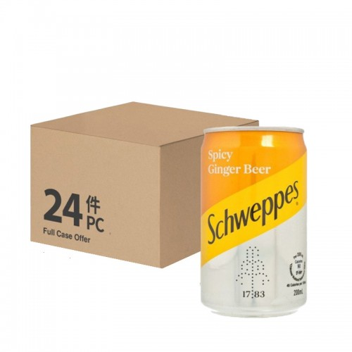 Schweppes Ginger Beer 200ml - per case