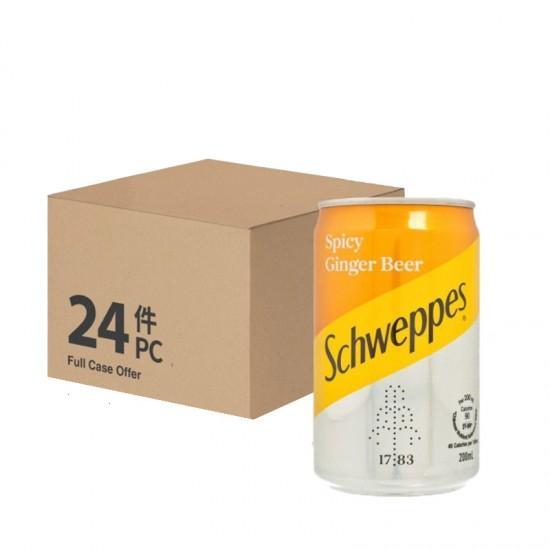 Schweppes Ginger Beer 200ml - per case