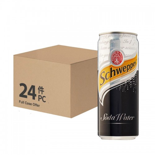 Schweppes Soda Water (can) - per case