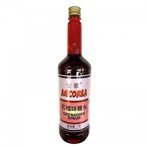 Angostura Grenadine Syrup - litre