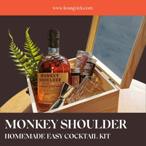 Monkey Shoulder Homemade Easy Cocktail Kit