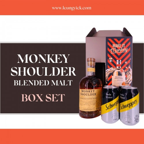 Monkey Shoulder Blended Malt Box Set