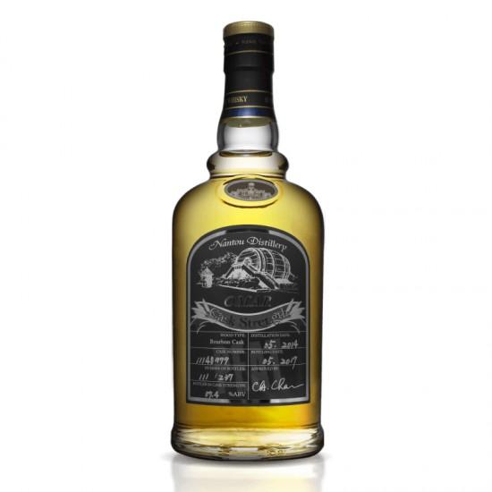 Omar Cask Strength Single Malt Peated Whisky (Bourbon Cask)
