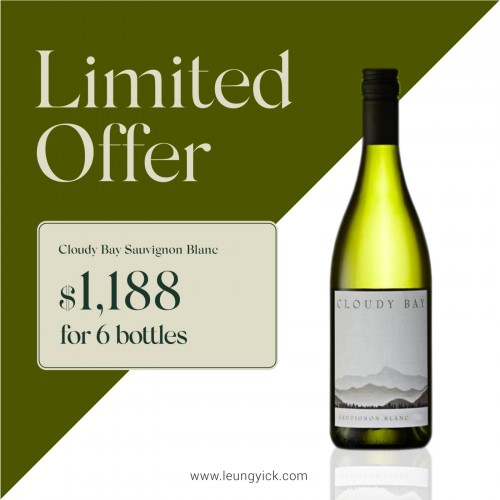 Cloudy Bay Sauvignon Blanc 2020 for 6 bottles
