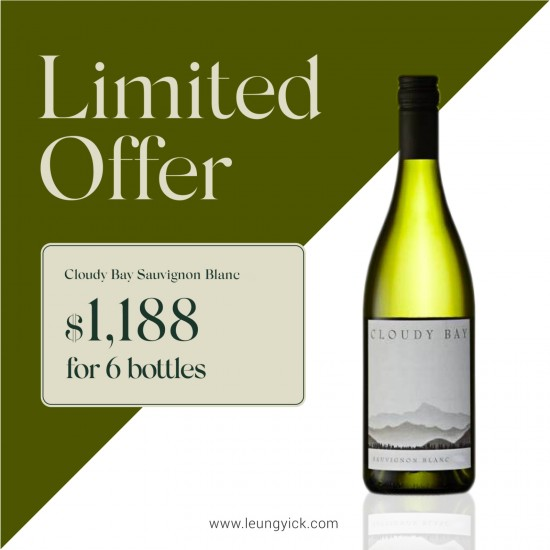 Cloudy Bay Sauvignon Blanc 2019/2020 for 6 bottles